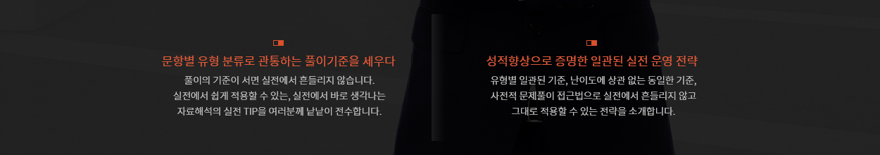 김승환 학습전략 자세히 보기
