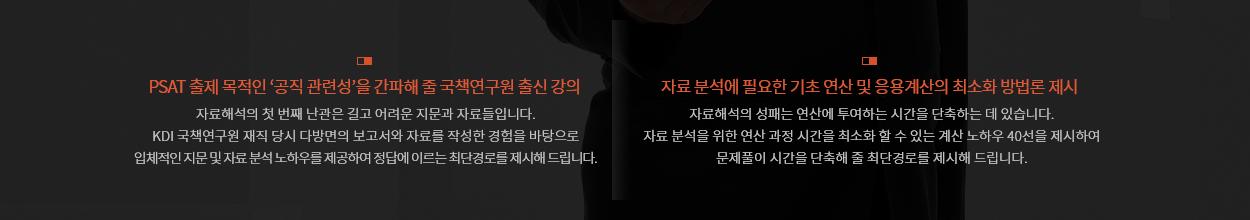 박정호 학습전략 자세히 보기