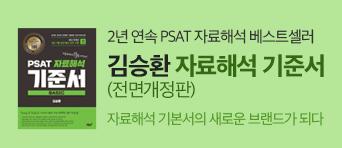 김승환 기준서